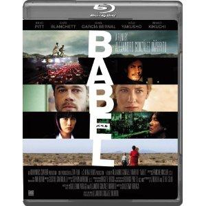 バベル[GABLY-4402][Blu-ray/ブルーレイ] 製品画像