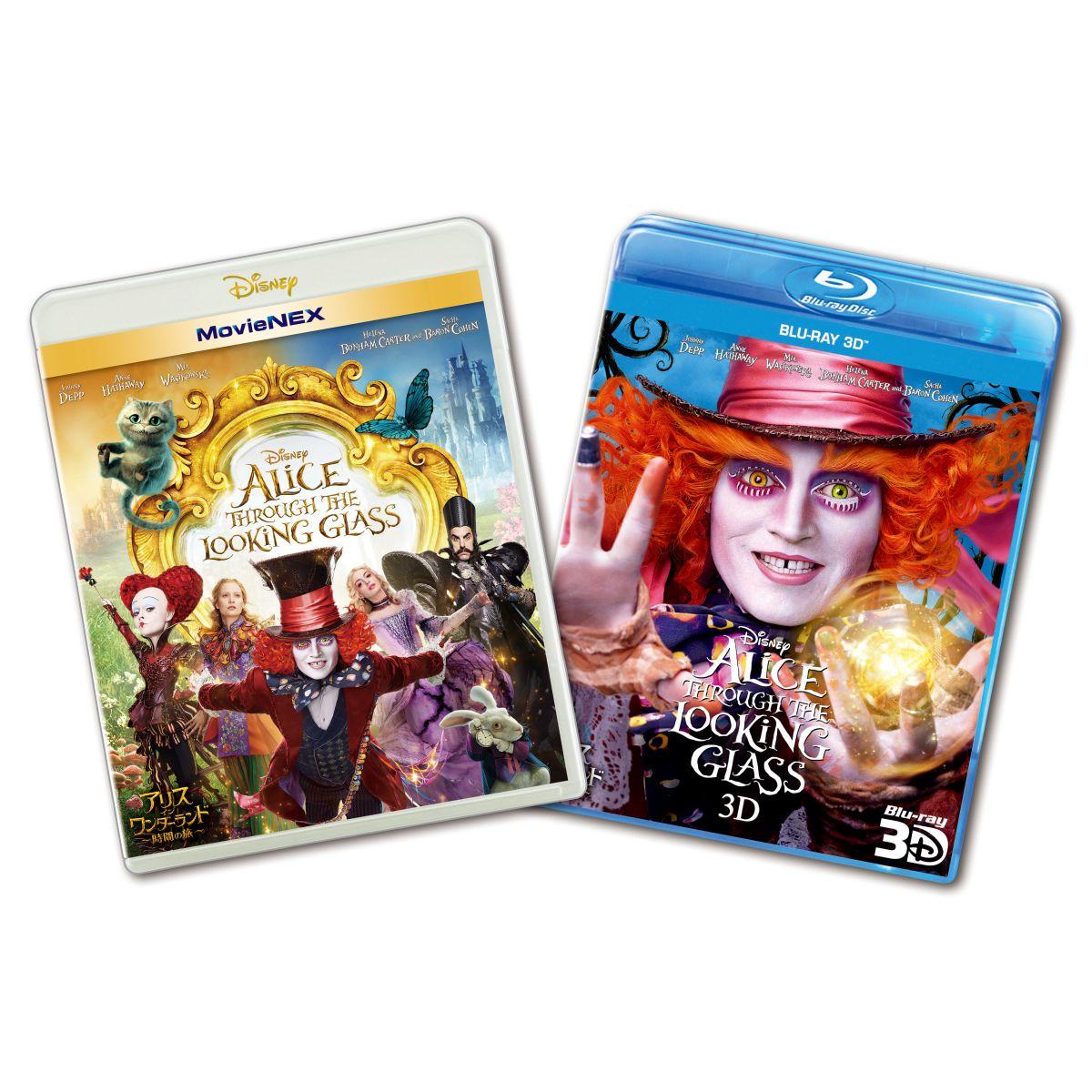 オンライン予約限定商品 アリス・イン・ワンダーランド/時間の旅 MovieNEXプラス3D