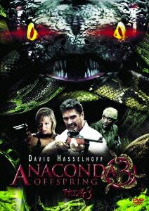 アナコンダ3[HPBS-48743][DVD] 製品画像