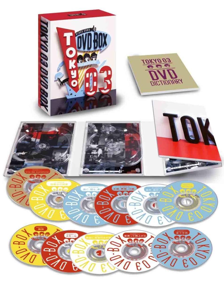 ����03 DVD-BOX[ANSB-55125/35][DVD]