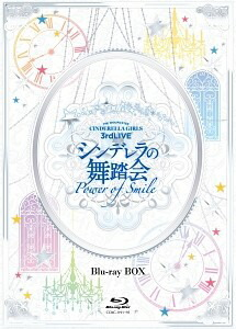 THE IDOLM@STER CINDERELLA GIRLS 3rdLIVE シンデレラの舞踏会 - Power of Smile - Blu-ray BOX[COXC-1191/5][Blu-ray/ブルーレイ]
