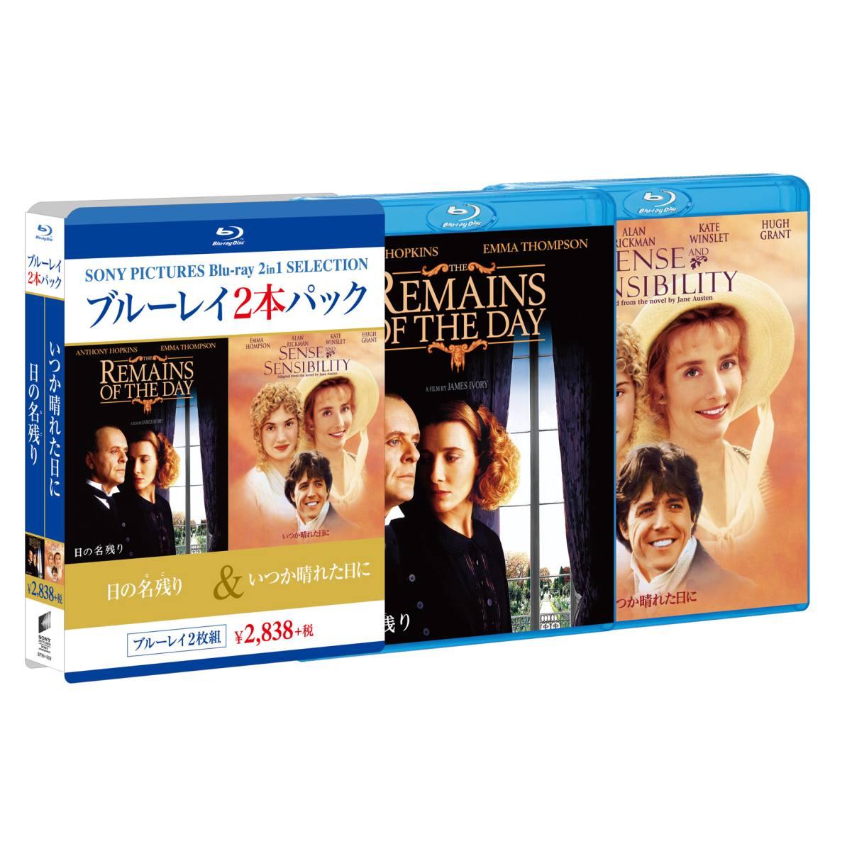 日の名残り/いつか晴れた日に[BPBH-00909][Blu-ray/ブルーレイ] 製品画像