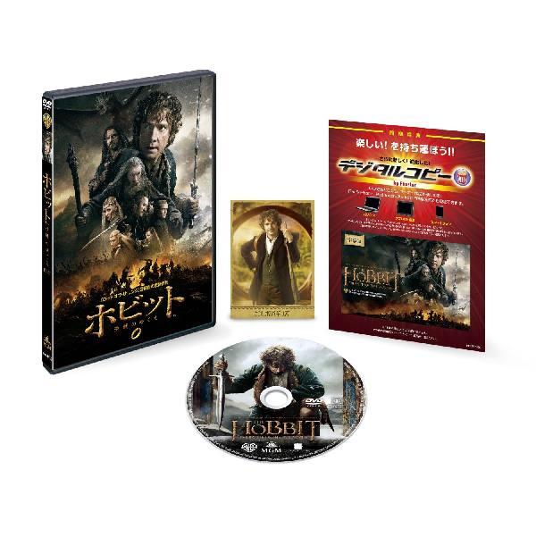 ホビット 決戦のゆくえ DVD[1000547562][DVD]