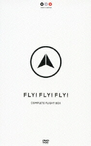 FLY!FLY!FLY! コンプリート・フライトBOX[PCBP-61950][DVD]