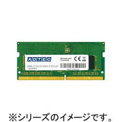 ADS2400N-4GW [SODIMM DDR4 PC4-19200 4GB 2枚組]