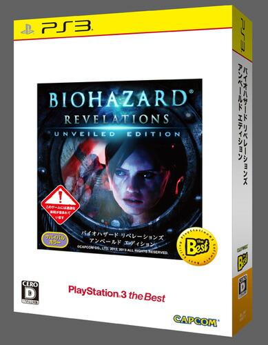 �o�C�I�n�U�[�h ���x���[�V�����Y �A���x�[���h �G�f�B�V���� [PlayStation 3 the Best]
