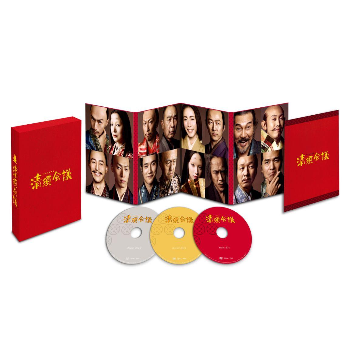 清須会議 DVD スペシャル・エディション[TDV-24226D][DVD] 製品画像
