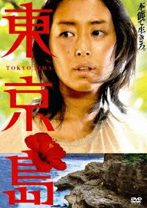 東京島[JDD-80114][DVD] 製品画像