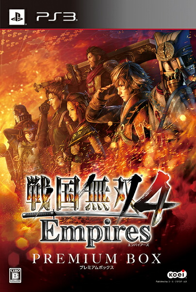 戦国無双4 Empires プレミアムBOX [PS3]