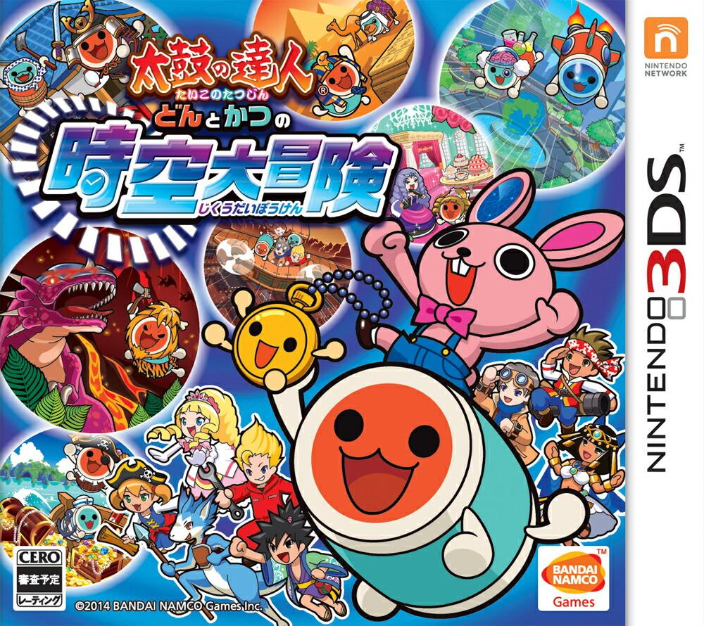 太鼓の達人 どんとかつの時空大冒険 [3DS]
