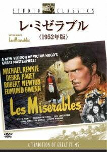 レ・ミゼラブル(1952年版)[FXBQG-1269][DVD] 製品画像