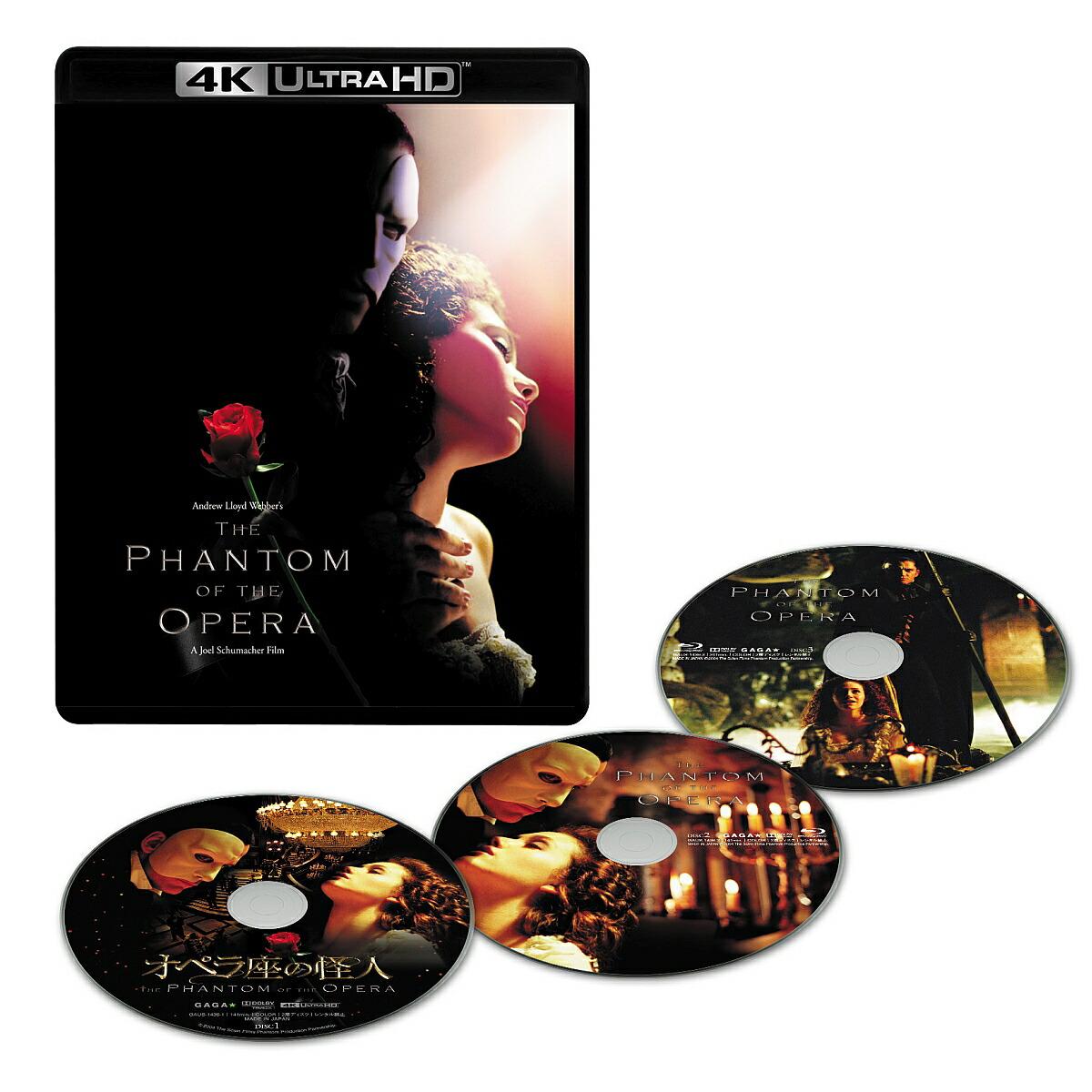 オペラ座の怪人 4K Ultra HD&ブルーレイ【初回限定生産】[GAUS-1436][Ultra HD Blu-ray] 製品画像