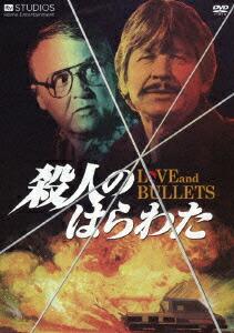 殺人のはらわた[KIBF-1093][DVD] 製品画像
