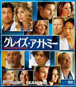 グレイズ・アナトミー シーズン8 コンパクトBOX[VWDS-2939][DVD] 製品画像