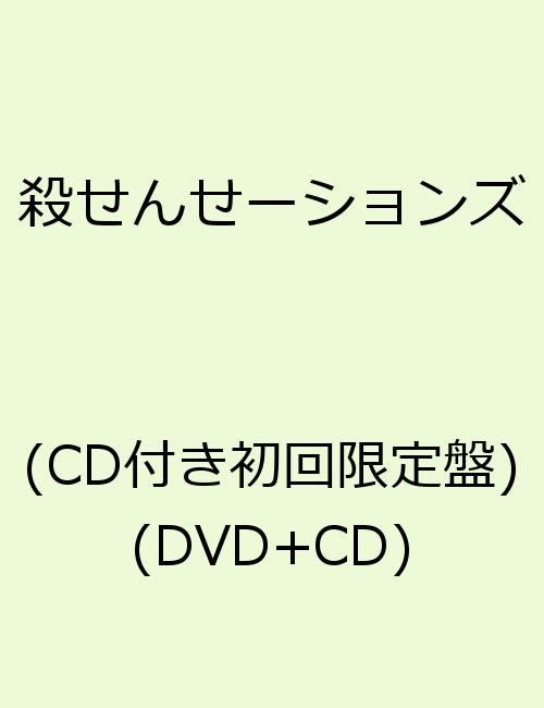 �M�y �E���[�V�����Y(��������)[JABA-5129/30][DVD]