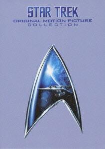 スター・トレック オリジナル・クルー劇場版BOX[PPS-118128][DVD] 製品画像