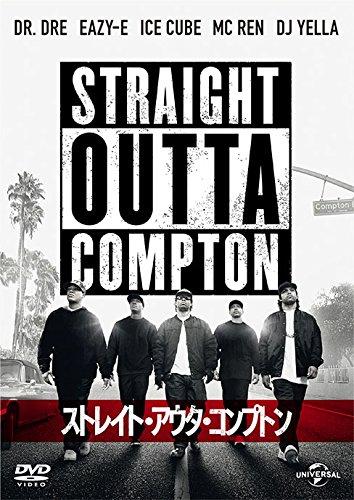ストレイト・アウタ・コンプトン[GNBF-3606][DVD]