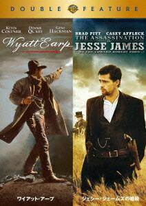 【初回限定生産】ワイアット・アープ/ジェシー・ジェームズの暗殺 DVD(お得な2作品パック)[1000532753][DVD] 製品画像