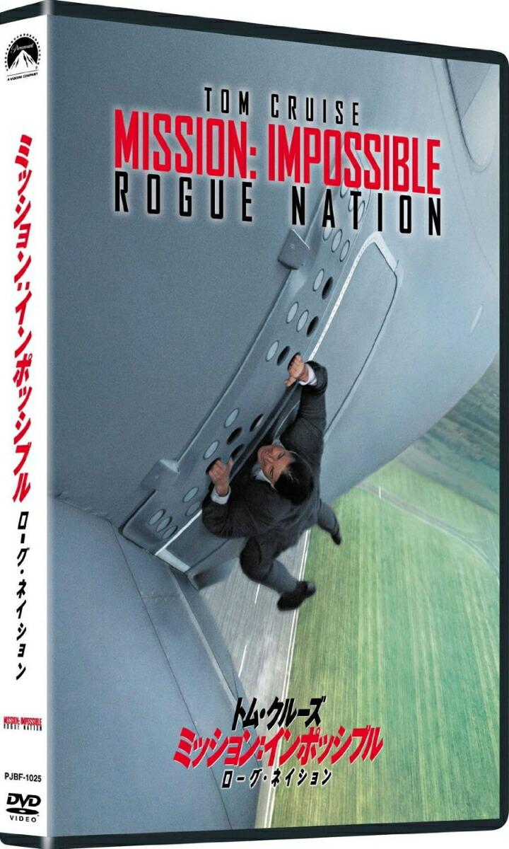 ミッション:インポッシブル/ローグ・ネイション[PJBF-1025][DVD]