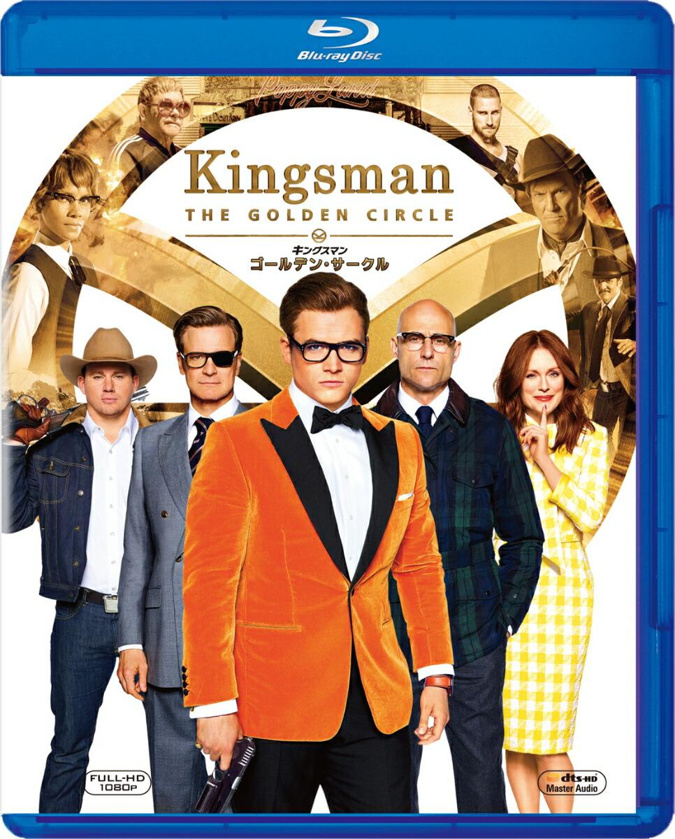 キングスマン:ゴールデン・サークル[FXXJC-69789][Blu-ray/ブルーレイ]