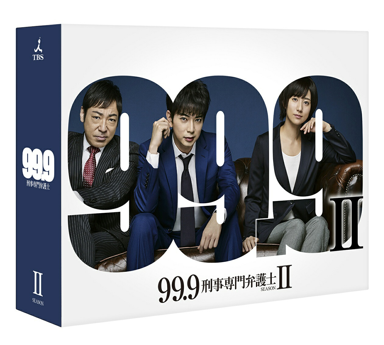 99.9-刑事専門弁護士- SEASONII Blu-ray BOX[TCBD-0737][Blu-ray/ブルーレイ]
