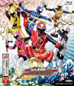 スーパー戦隊シリーズ 手裏剣戦隊ニンニンジャー Blu-ray COLLECTION 1[BSTD-08996][Blu-ray/ブルーレイ] 製品画像