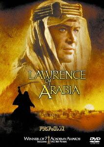 アラビアのロレンス[OPL-12058][DVD] 製品画像