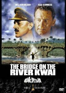 戦場にかける橋[OPL-10001][DVD] 製品画像