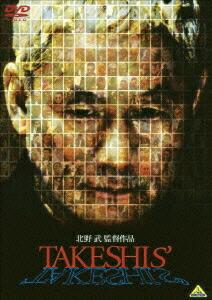 「TAKESHIS'[BCBJ-2450][DVD]」