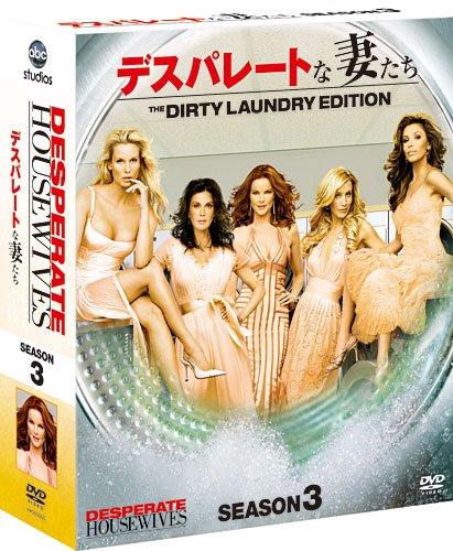 デスパレートな妻たち シーズン3 コンパクトBOX[VWDS-2450][DVD]