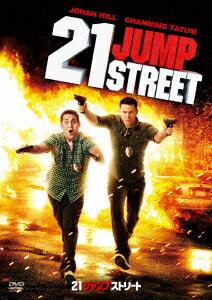 21ジャンプストリート[TSDD-80259][DVD] 製品画像