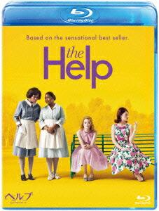 ヘルプ〜心がつなぐストーリー〜[VWBS-1451][Blu-ray/ブルーレイ] 製品画像