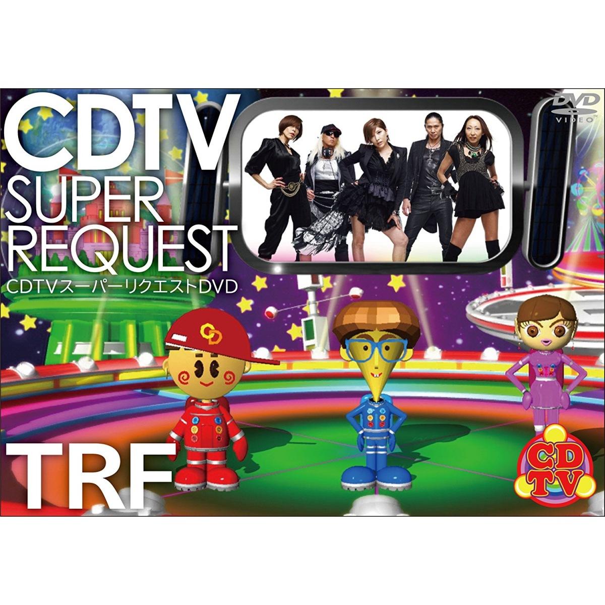 CDTVスーパーリクエストDVD〜TRF〜[AVBD-92453][DVD]