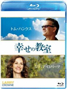 幸せの教室[VWBS-1453][Blu-ray/ブルーレイ] 製品画像