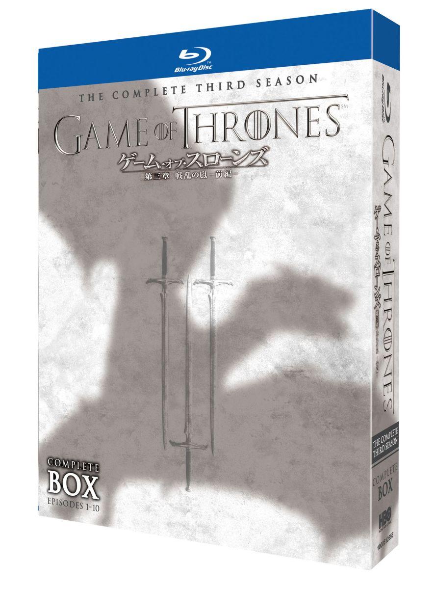 ゲーム・オブ・スローンズ 第三章:戦乱の嵐-前編- ブルーレイ コンプリート・ボックス[1000512656][Blu-ray/ブルーレイ] 製品画像
