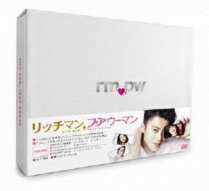 リッチマン,プアウーマン DVD-BOX[PCBC-61701][DVD] 製品画像