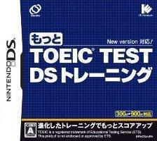 IE�C���X�e�B�e���[�g ������TOEIC TEST DS�g���[�j���O