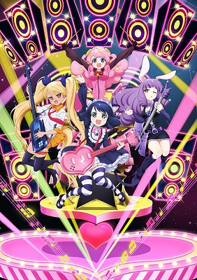 SHOW BY ROCK!! 1[PCXE-50541][Blu-ray/ブルーレイ]