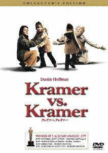 クレイマー、クレイマー コレクターズ・エディション[OPL-10038][DVD] 製品画像