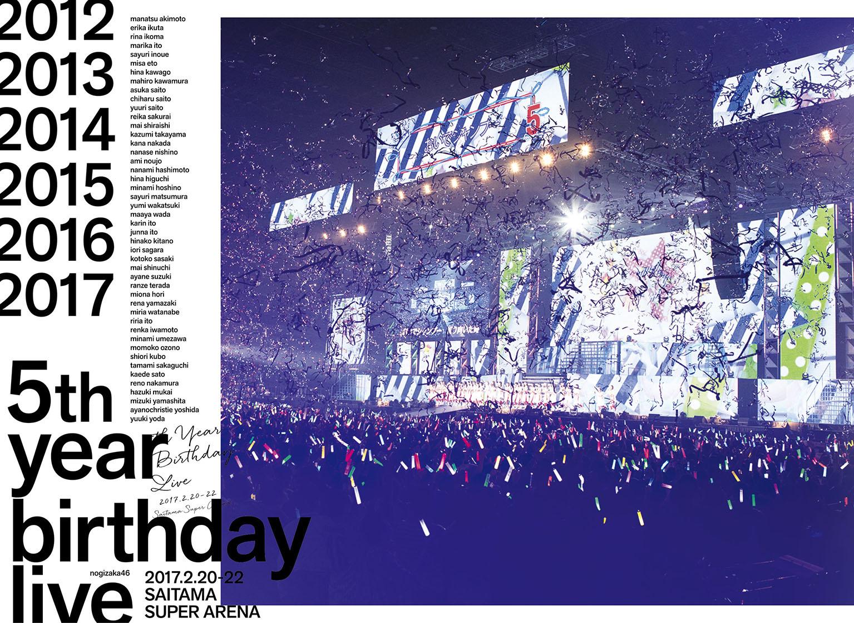 5th YEAR BIRTHDAY LIVE 2017.2.20-22 SAITAMA SUPER ARENA(完全生産限定盤)[SRXL-154/7][Blu-ray/ブルーレイ] 製品画像