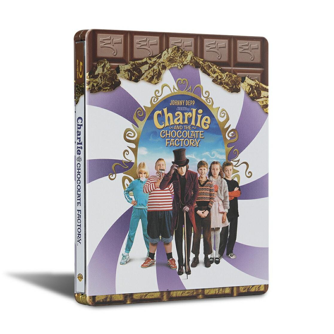 【数量限定生産】チャーリーとチョコレート工場 ブルーレイ スチールブック仕様[1000701985][Blu-ray/ブルーレイ] 製品画像