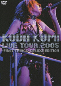 LIVE TOUR 2005-FIRST THINGS-DELUXE EDITION[RZBD-45462/3][DVD] 製品画像