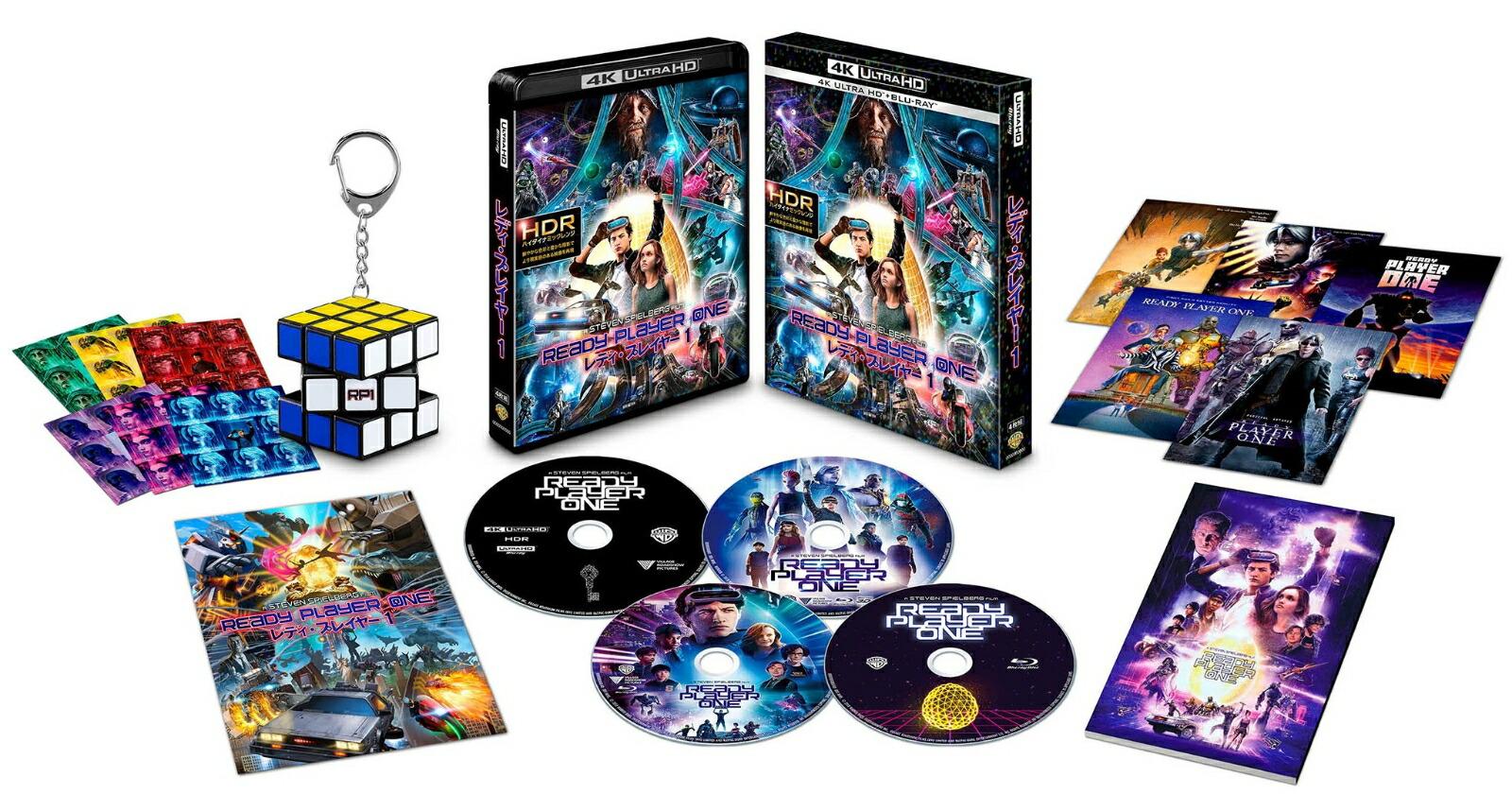 【数量限定生産】レディ・プレイヤー1 プレミアム・エディション<4K ULTRA HD&3D&2D&特典ブルーレイセット>[1000725881][Ultra HD Blu-ray]