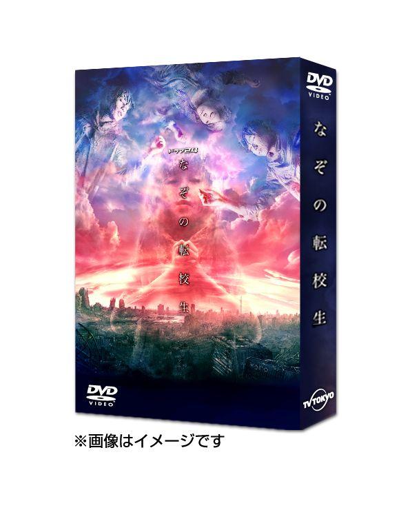 ドラマ24 なぞの転校生[TDV-24270D][DVD] 製品画像