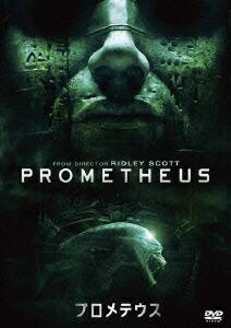 プロメテウス[FXBNG-52503][DVD] 製品画像