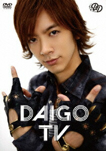 DAIGO TV Premium Package[LPJD-1003][DVD]