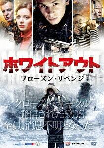 ホワイトアウト フローズン・リベンジ[LCDV-71476][DVD] 製品画像