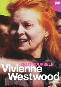 ヴィヴィアン・ウエストウッド DO IT YOURSELF![COBM-6149][DVD]