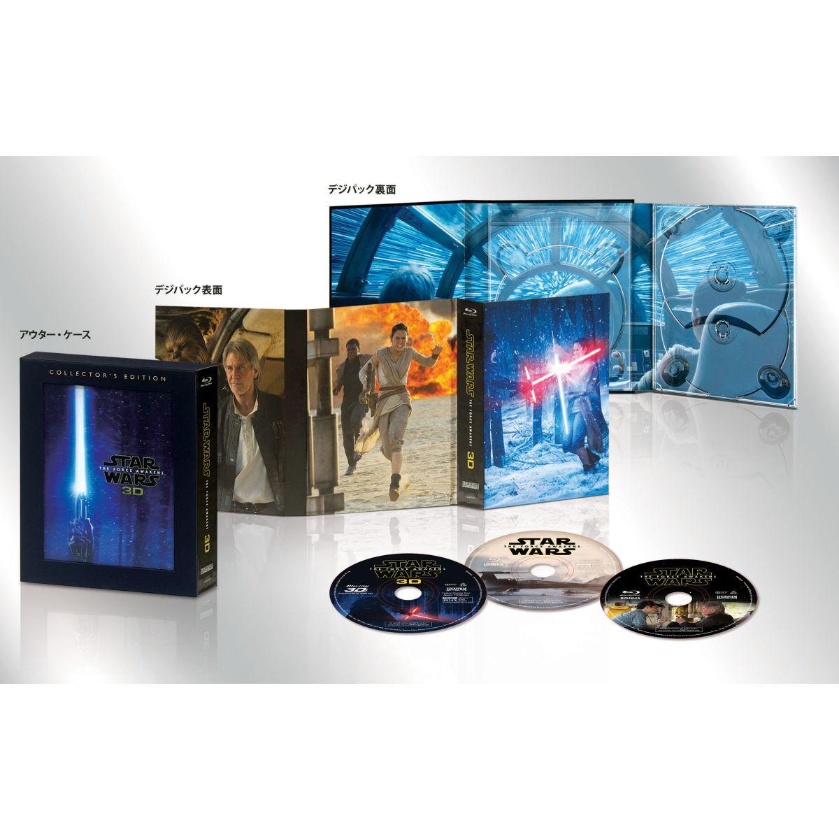 スター・ウォーズ/フォースの覚醒 3D コレクターズ・エディション[VWHS-6363][Blu-ray/ブルーレイ]