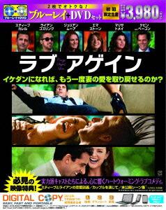 ラブ・アゲイン ブルーレイ&DVDセット[1000279132][Blu-ray/ブルーレイ] 製品画像